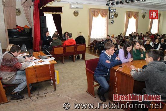 Кропивницький, в міськраді зібралися розумні та кмітливі, турнір з «Брейн-Рингу», фоторепортаж Игоря Филипенко