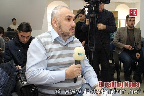 конфлікт у Донецькому медичному університеті