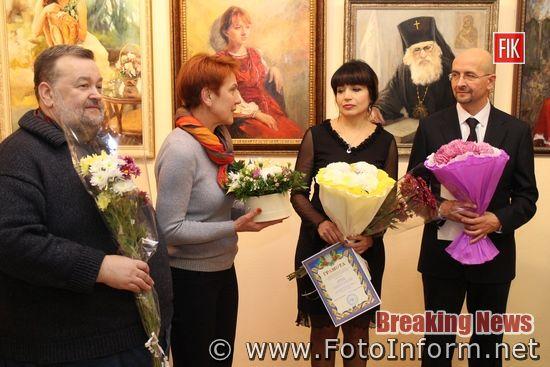У Кропивницькому, виставка Людмили та Олександра Демиденків, фото игоря филипенко, На перехресті долі й мистецтва