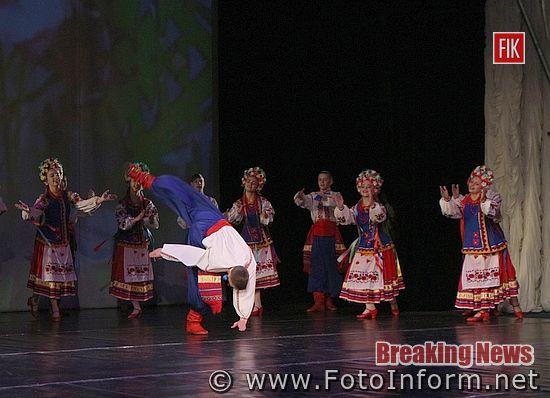 Сьогодні, 7 грудня, у Кіровоградському академічному обласному українському музично-драматичному театрі ім. М.Л.Кропивницького відбулися урочистості з нагоди Дня місцевого самоврядування.