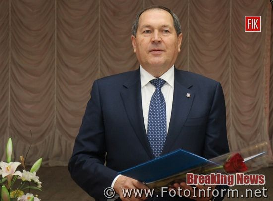 Сьогодні, 7 грудня, у міській раді Кропивницького урочисто відзначили День місцевого самоврядування.