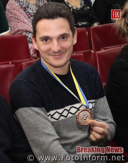 Кропивницький, у міськраді вручили медалі, посадовцям «снайперам»