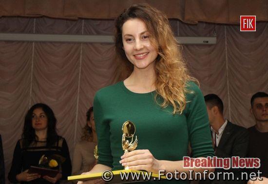 Кропивницький, у міськраді, оголосили переможців, конкурсу «Посадовець року-2018» (фоторепортаж)