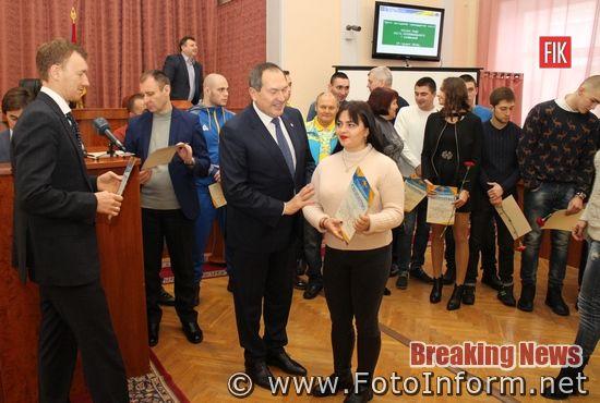 У Кропивницькому, привітали кращих, спортсменів міста (фоторепортаж)
