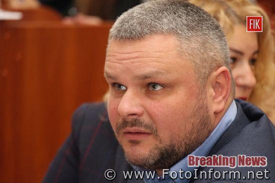 Сесія Кропивницької міської ради у фотографіях