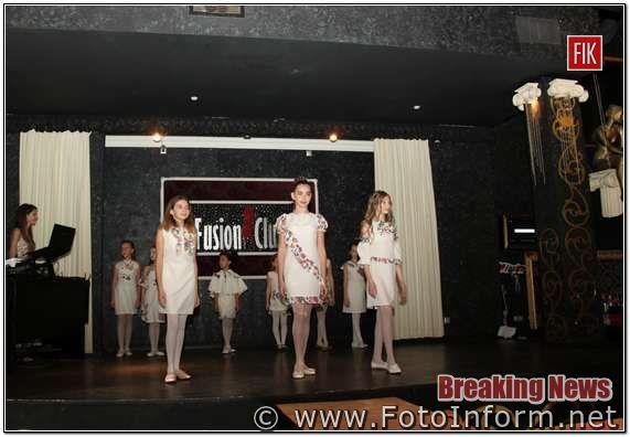 Міні та юний король центральної України 2018, Кропивницький, відбувся дитячий конкурс краси і грації, Міні та юна королева центральної України 2018,