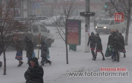 Сильний снігопад, Кропивницькому, ВІДЕО,кропивницький новини, відео ігоря філіпенка, фотоинформ