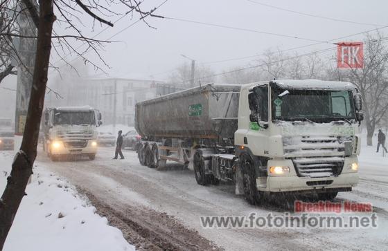 Сьогодні, 11 січня 2019 року в центрі Кропивницького вантажівки застрягли та завадили руху міському транспорту.