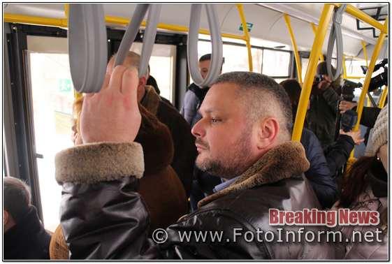 Кропивницький, отримав незвичні тролейбуси, у лізинг від ПриватБанку, ФОТО, ВІДЕО, Ігоря Філіпенка,