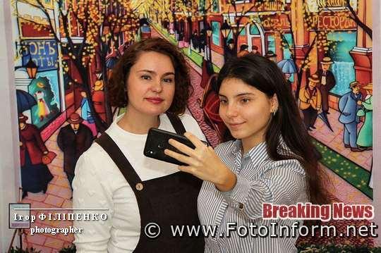 селфі у музеї, фото ігоря філіпенка, У Кропивницькому школярі цілими класами прийшли робити селфі (фоторепортаж)