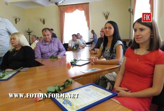 У Кропивницькому привітали кращих підприємців міста