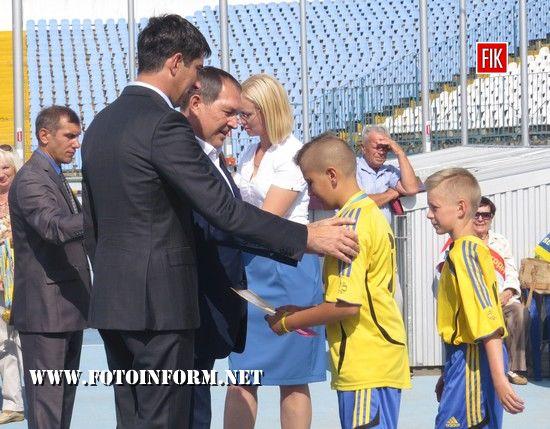 У Кропивницькому відзначили кращих спортсменів області