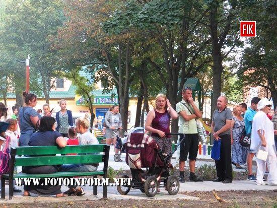 У Кропивницькому відбулося відкриття скверу