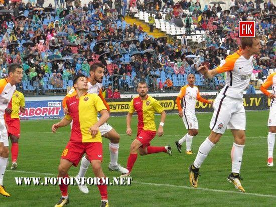 Сьогодні, 23 вересня, у Кропивницькому в матчі десятого туру УПЛ «Зірка» поступилася ФК «Шахтар» з рахунком 2:4.
