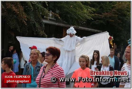 KROPFEST, Кропивницький-2019, Кропивницький, відкриття мистецького фестивалю, фото филипенко,