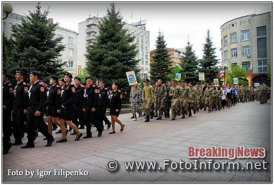 Кропивницький. військово-патріотичний конкурс, учнівської молоді, у фотографіях Ігоря Філіпенка