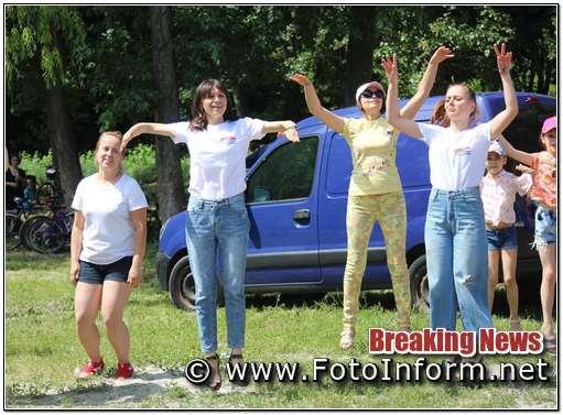 Кропивницький, сімейно-спортивне свято, фоторепортаж, фото филипенко