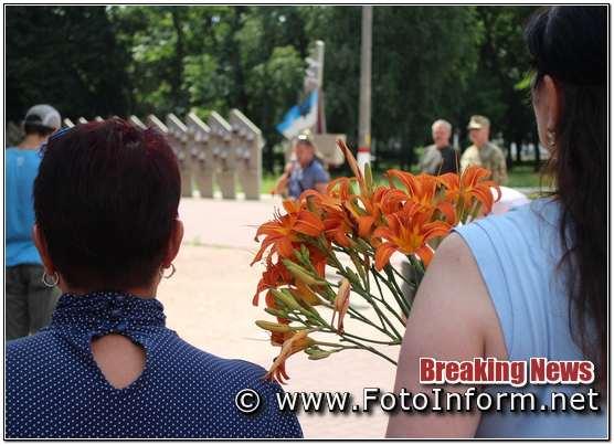 34-го батальйону, 57 окремої мотопіхотної бригади, Кропивницький, військові зібралися на Валах, фоторепортаж, фото филипенко,