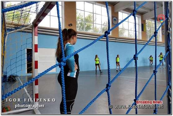фото филипенко, У Кропивницькому презентували спортивний зал після реконструкції (ФОТОРЕПОРТАЖ)