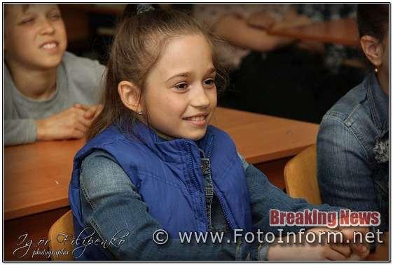 фото филипенко, Кропивницький, презентація дитячого кіноклубу, «Вікторія-П», Крила Мистецтв