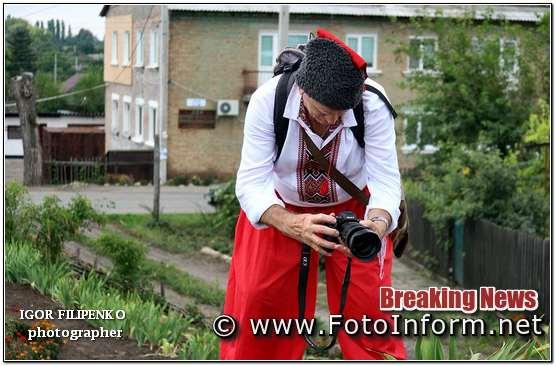 Кіровоградщина туристичн, Помічна, Нестор Махно, фотопленер, Помічна – місто, яке вражає, фото филипенко, фотоинформ