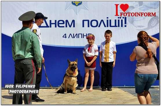 Кропивницький, День Національної поліції, фото филипенко