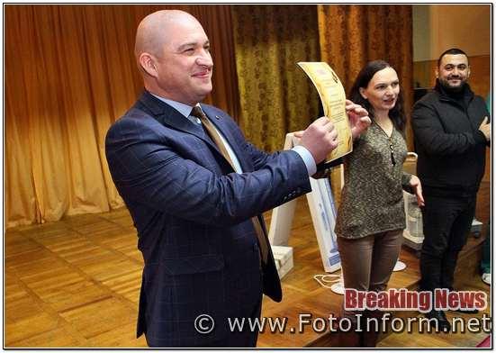 фото игоря филипенко, Кропивницькому, благодійники передали медичне обладнання, (фоторепортаж)