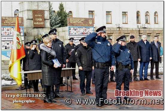 Кропивницькому 17 поліцейських офіцерів отримали ключі від автомобілів, фото игоря филипенко,