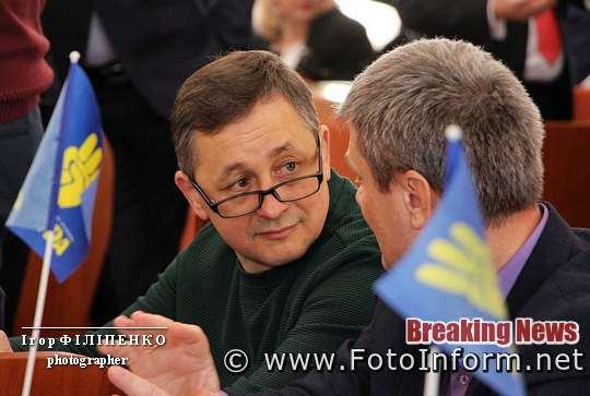 Кропивницький: сесія міськради у фотографіях, фото Игоря Филипенко,