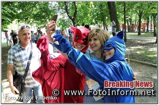 Кропивницький, фестиваль сім'ї, фото филипенко