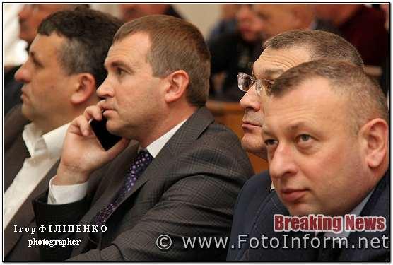 Андрія Балоня, фото филипенко, Кропивницький: представлення голови обласної держаної ад