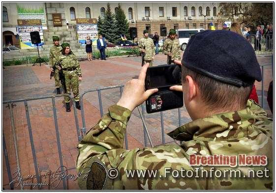фотоинформ, фото филипенко, Кропивницький, Товариство сприяння обороні України, відзначило ювілей (фоторепортаж)