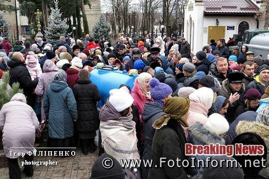 водохреще, Хрещення Господнє, фото игоря филипенко, Кропивничани вишикувалися в чергу за освяченою водою (фоторепортаж)