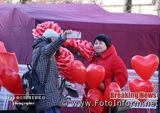 фото игоря филипенко, день святого валентина, міська рада,День закоханих у Кропивницькому: городяни роблять селфі (фоторепортаж)