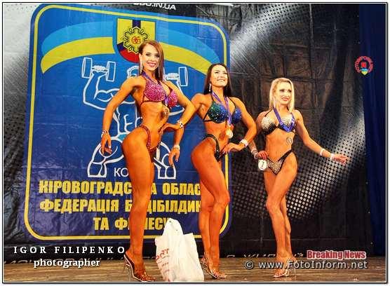 фото филипенко,бодібілдингу ,Кропивницькому, змагалися м'язисті дівчата і хлопці (фоторепортаж)