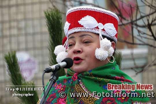 фото игоря филипенко, селфи кропивницкий, новий рік, 2020, Кропивничани знайшли цікаву локацію для новорічних селфі (фоторепортаж)