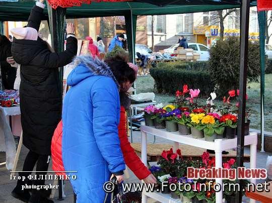 Кропивничани біля міськради купують квіти та валентинки