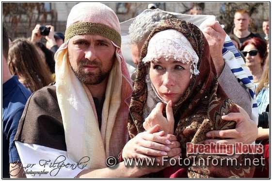 Кропивницький, розпинали Ісуса Христа, фоторепортаж, фото филипенко