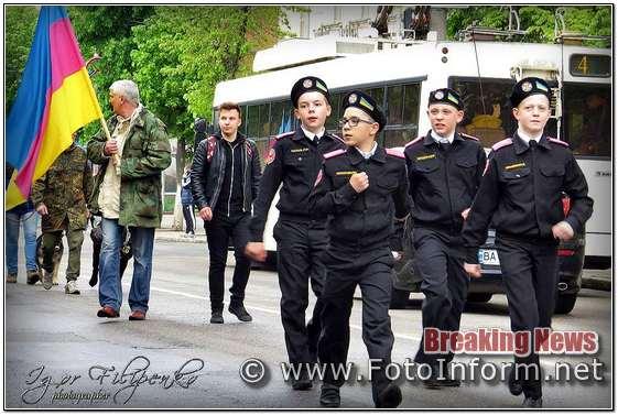 фотоинформ, фото филипенко, Кропивницький, Товариство сприяння оборони України, відзначило ювілей (фоторепортаж)