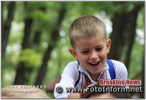 Хутір надія, фото филипенко,На Кіровоградщині урочисто відкрилися «Вересневі самоцвіти» (фоторепортаж)