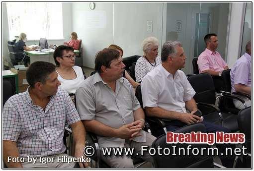 Кропивницький, банкіри, привітали медиків, з професійним святом, фоторепортаж, фото филипенко, приватбанк