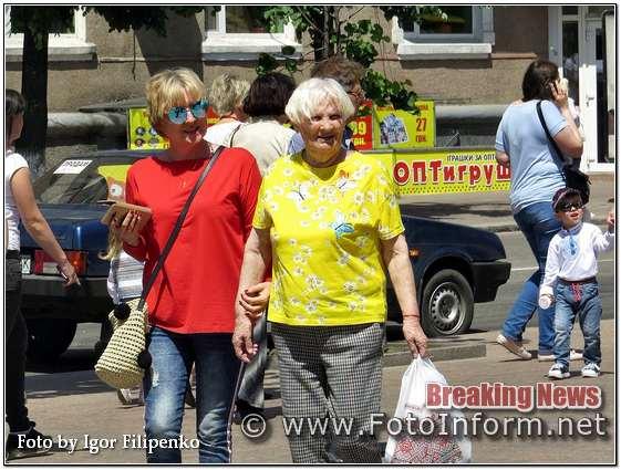 Кропивницький, відбувся ярмарок національного одягу, ФОТО филипенко