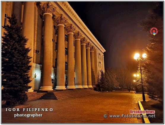 Чарівні куточки вечірнього Кропиницького, фото филипенко