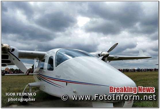 Кіровоградщина, на аеродромі Федорівка, відбувся авіафестиваль, фоторепортаж, фото филипенко