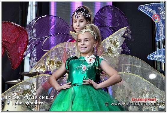 Кропивницький: День міста у фотографіях, фото филипенко, 265 річчя Кропивницький,