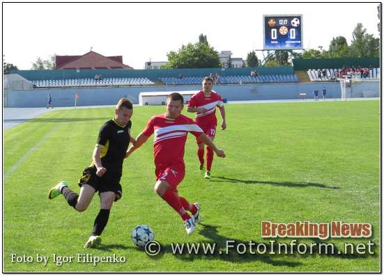 Зірка-Локомотив, фото филипенко