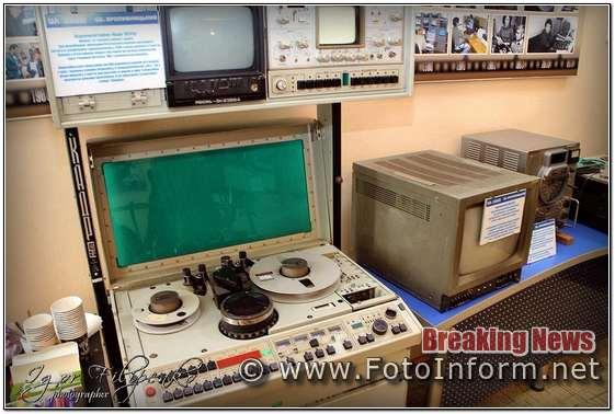 фото филипенко, Олена Кваша, Кропивницький, виставка ретро обладнання телебачення та радіо у фотографіях,