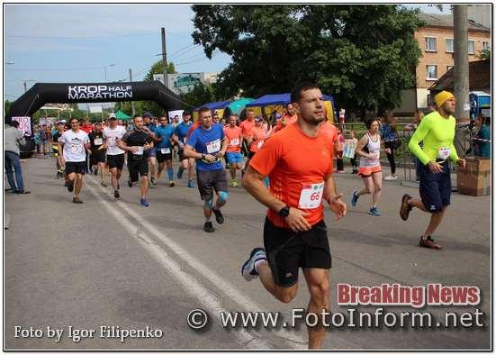 Кропивницький, марафон у фотографіях, Krop Half Marathon 2019, фото филипенко,