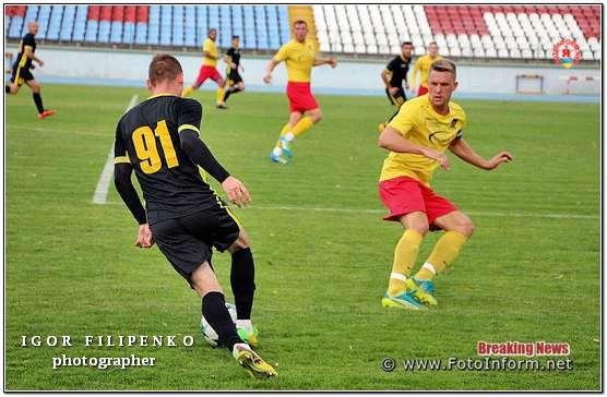 Кропивницький: матч «Зірка» - «Новоукраїнка» у фотографіях, фото филипенко