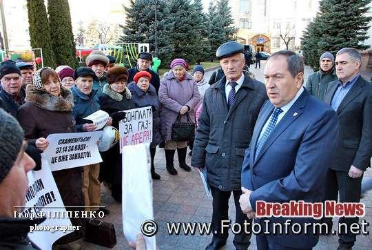 У Кропивницькому міський голова вийшов до мітингувальників